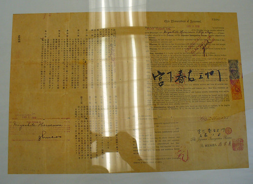 ImmigrationContract1900