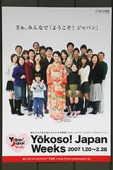 Yokoso! Japan