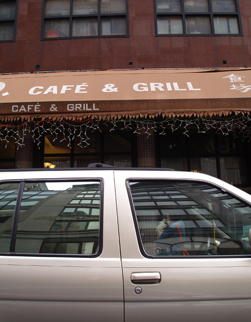 Cafe and Grill, Chinatown, NYC