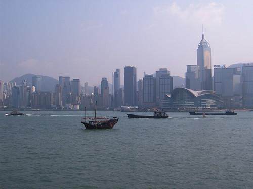 HK straight