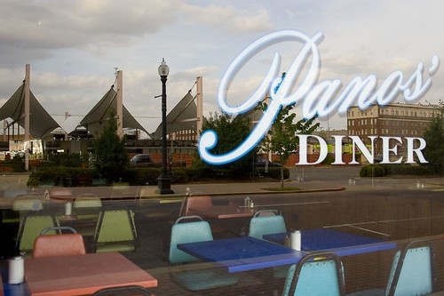 Pano's Diner