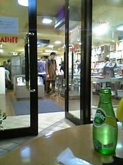 NADiff @ Omotesando, Tokyo