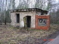 Soviet SS-4 Base, Jelgava South (martin.trolle) Tags: military nuclear latvia soviet rocket missile base ballistic jelgava history r12 irbm cold ss4 war military iecava mrbm  rvsn  raketnyevoyskastrategicheskogonaznacheniya