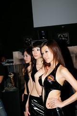 Hellgate@Taipei Game Show