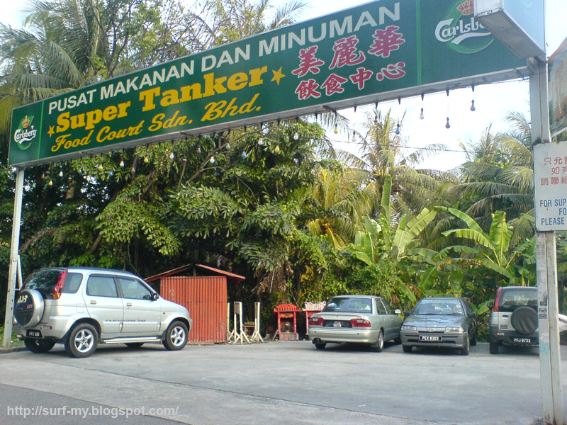 Super Tanker Food Court at Taman Lip Sin