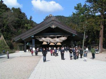 Izumo taisha, une des entrees