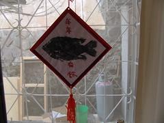 Jonas' fish print