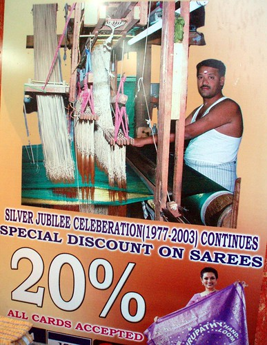 SPECIAL DISCOUNT ON SAREES 20% !!!