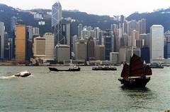 Hong Kong Harbour 1996-244 (OZinOH) Tags: hongkong skyscrapers harbour ships lptransport