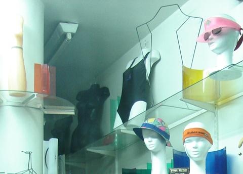 tienda 03
