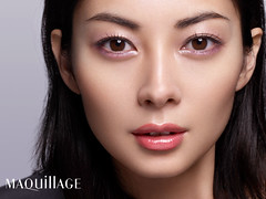 Ignite Your Beauty (yangkuo) Tags: portrait nose japanese eyes pretty ad makeup lips idol lipstick maquillage shiseido cosmetic itou misaki  itoumisaki