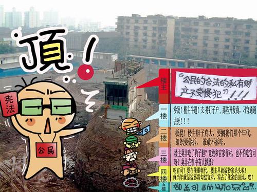 Chongqing nail household