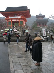 Entrance to Kiyomizu Temple