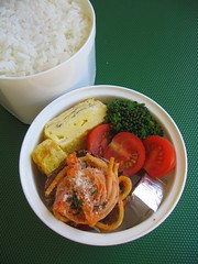 Sancocho lunch top tier
