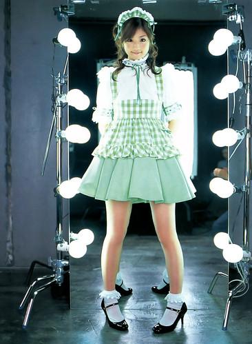 maid kawai