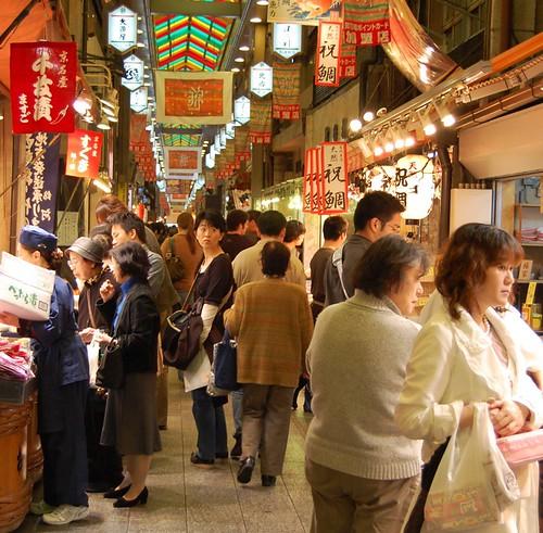 NishikiDori, Kyoto