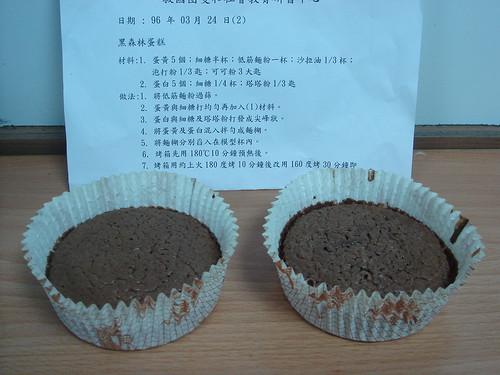 黑森林蛋糕@永和救國團兒童烘焙班