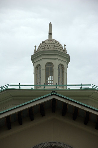 Cupola, Lab Admin Building
