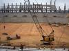 Estadio Metropolitano de Lara
