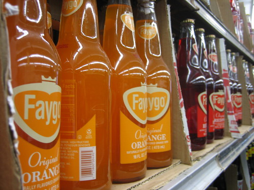faygo display