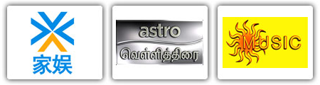 Astro's nine new channels