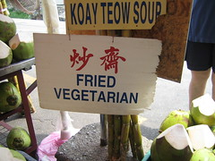 Cannibalism is Not Dead (Sivara) Tags: 2005 food sign chinese translation engrish malaysia vegetarian penang cannibalism pinang chinesetoenglish