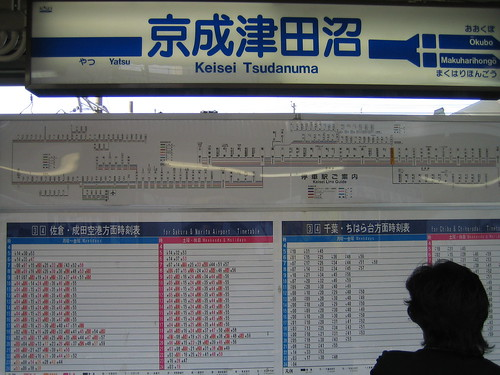 Photo of Japanese train timetable sign