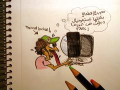 Typichal-Lochal-flichar (-ViDa-) Tags: dubai uae arab caricature