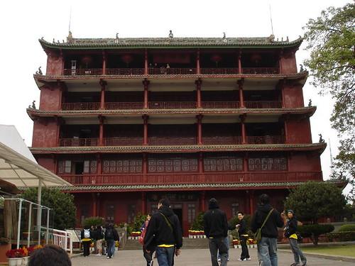 Guangzhou History Museum.