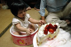 My Niece & Her 1st Birthdaycake 6 of 8 (by Nikon D70) (Spitzgogo_CHEN (Nokia 6230i)) Tags: birthday family pink red party portrait people baby cute love girl beautiful cake children kid nikon toddler infant asia peace child d70 young taiwan first niece human gathering taipei lovepeace   enfant generation spitzgogo