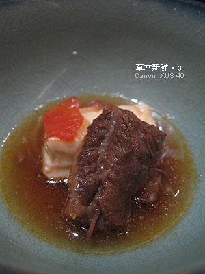 牛肉豆腐煮物