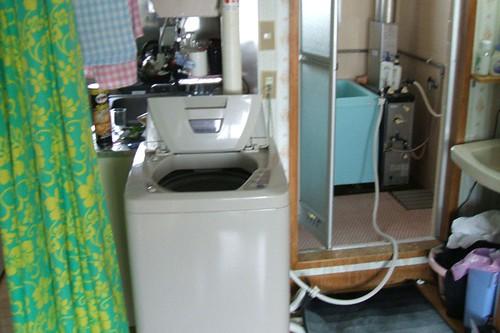 i_doing_laundry.JPG