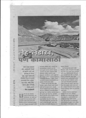 Leh_Ladakh Article 1