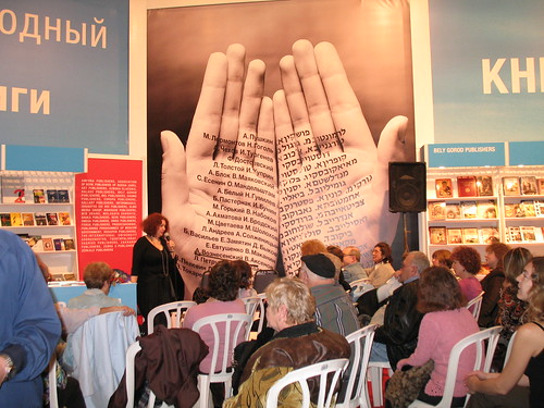 lecture in Russian at the fair