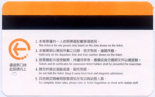 ticket_back