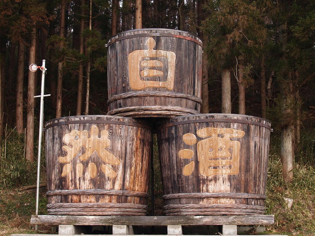 Shizenshu Natural Sake