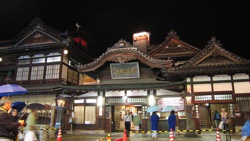 JAPAN - Shikoku - Dougo onsen