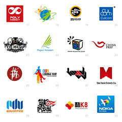 Logos II -- Which one is your favorite?