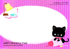 Peaceful Time Kitten (lightning_lover) Tags: memo kawaii stationery notepaper
