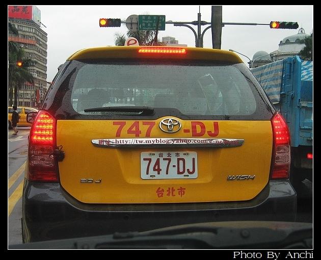 e Taxi url