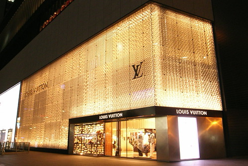 LouisVuitton MIDLAND SQUARE