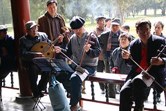 Temple of Heaven Jamming
