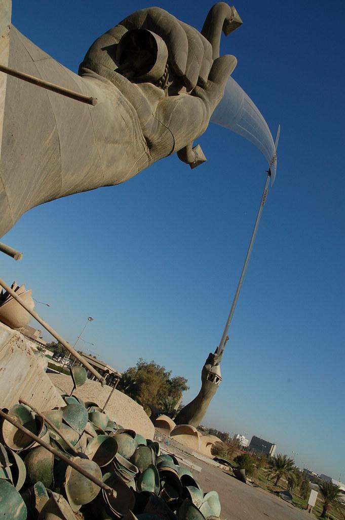 Saddam's Crossed Swords