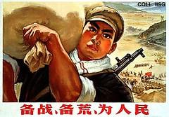 e12-532 (alex2go) Tags: china poster war russia propaganda oldschool retro communism posters naive ussr alex2go