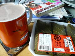 http://www.flickr.com/photos/laclef_yoshiyasu/485001375/
