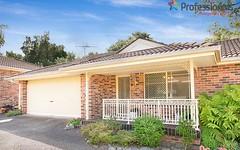 3/166 Penshurst Street, Penshurst NSW