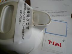 http://www.flickr.com/photos/laclef_yoshiyasu/370405626/