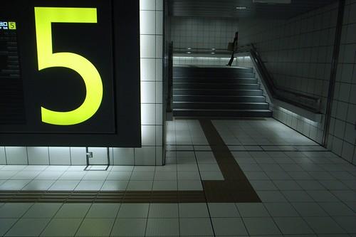 Hakata underground path