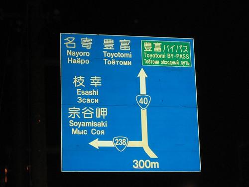 Gaijin4life S Most Interesting Flickr Photos Picssr