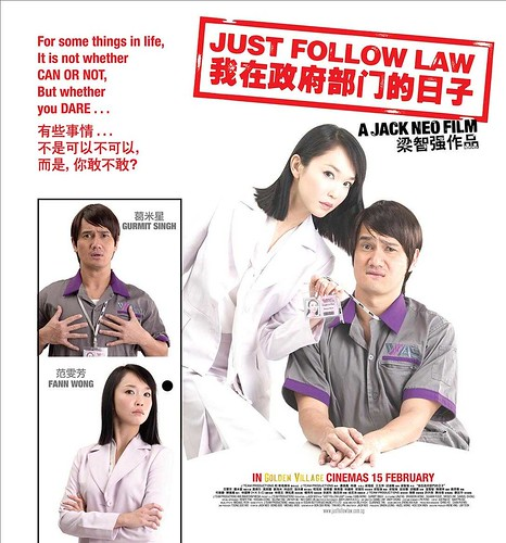 Just Follow Law